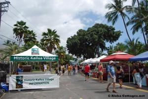 Kona Village Stroll