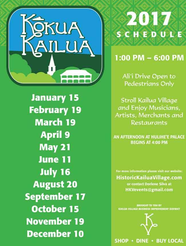 Kailua Kona Stroll 2017 dates