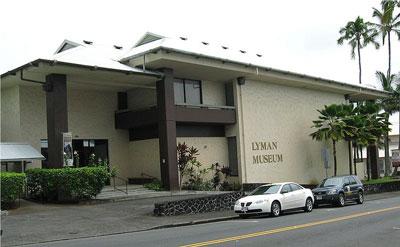 Lyman Museum, Hilo, Big Island, Hawaii