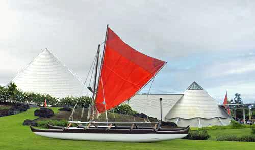 Imiloa Astronomy Center, Hilo, Big Island, Hawaii