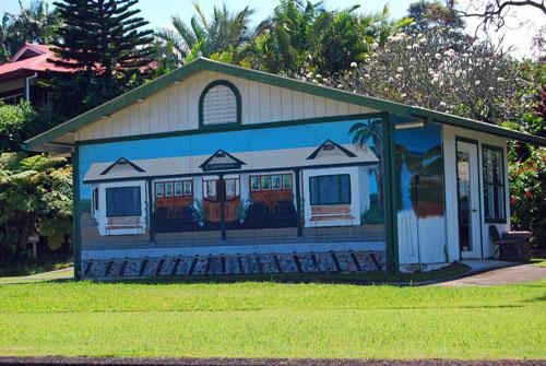 Laupahoehoe Train Museum, Big Island, Hawaii